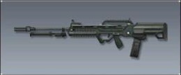S36 LMG in Call of Duty Mobile